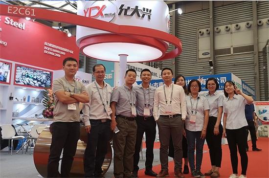 2018年第八届中国国际管材展览会